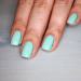 [Review] Catrice ICONails Mint Map